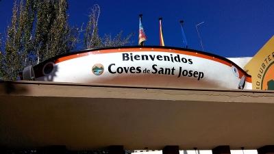 Экскурсия в Пещеры Сан Хосе