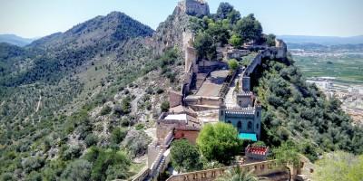 Средневековая крепость Хатива